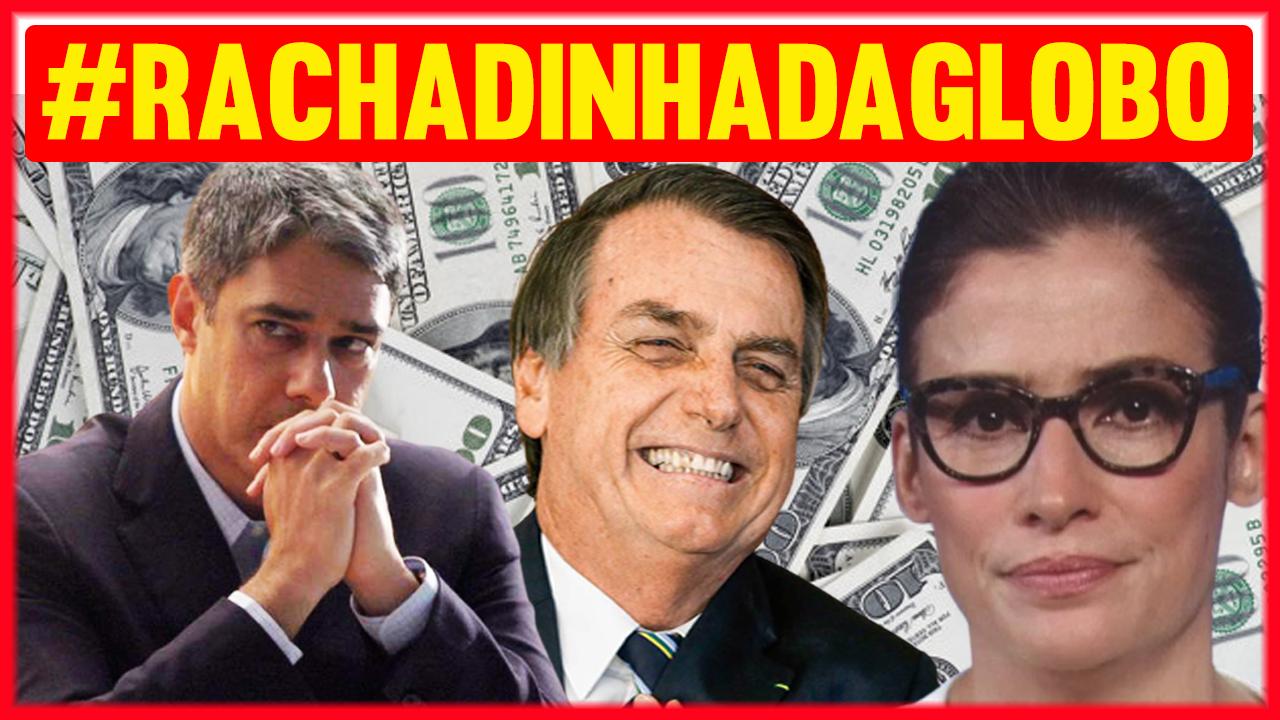 Rachadinha-da-Globo-repercute-na-internet-e-Bolsonaro-comenta